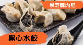 黑心水餃、馬祖魚麵同步研發